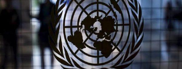 El Estado mexicano es responsable de la desaparición forzada de  Víctor Manuel Guajardo Rivas: ONU